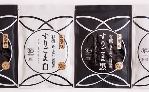 阪急の味 プライムタイム