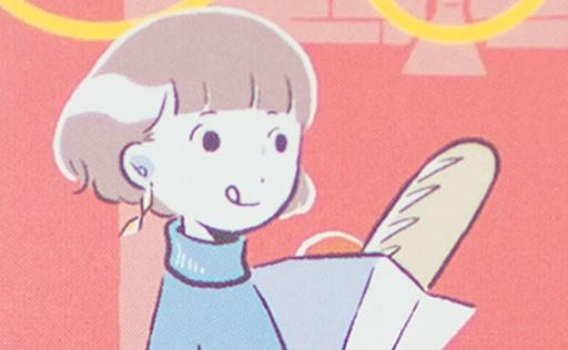シンガーソングライター 乙川ともこ