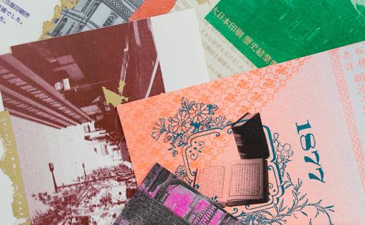 大日本印刷歴史絵葉書